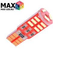 Cветодиодная лампа W5W T10 – Max-Visico 15 Led 3Вт Белая