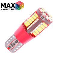 Cветодиодная лампа W5W T10 – Max-Lendigo 56 Led 7Вт Белая