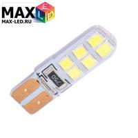Cветодиодная лампа W5W T10 – Max-Hill Silica 12 Led 3Вт Белая