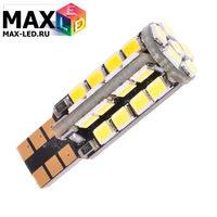 Cветодиодная лампа W5W T10 – Max-Hill 38 Led 6Вт Белая