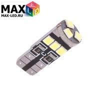 Cветодиодная лампа W5W T10 – Max-Hill 9 Led 3Вт Белая