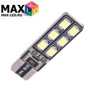 Cветодиодная лампа W5W T10 – Max-Hill 12 Led 4Вт Белая