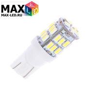 Cветодиодная лампа W5W T10 – Max-Lendigo 30 Led 2Вт Белая
