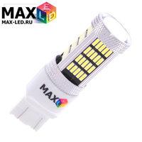 Cветодиодная лампа W21-5W 7443 – Max-Visiko 92 Led 18Вт Белая