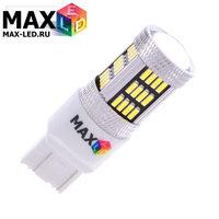 Cветодиодная лампа W21-5W 7443 – Max-Visiko 54 Led 11Вт Белая