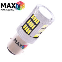 Cветодиодная лампа P21-5W 1157 – Max-Visiko 54 Led 11Вт Белая
