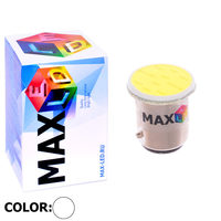 Cветодиодная лампа P21-5W 1157 – Max-COB 1 Led 3Вт Белая
