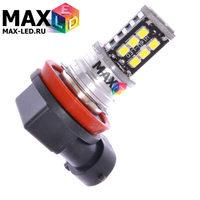 Cветодиодная лампа H8 – Max-Hill 15 Led 15Вт