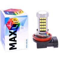 Cветодиодная лампа H8 – Max-Hill 66 Led 16Вт