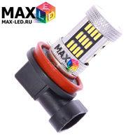 Cветодиодная лампа H8 – Max-Visiko 54 Led 11Вт