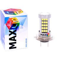Cветодиодная лампа H7 – Max-Hill 66 Led 16Вт