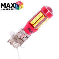 Светодиодная лампа H3 – Max-visiko 78 Led 15Вт