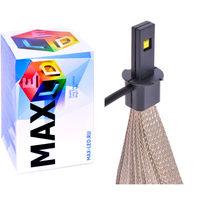 Светодиодная лампа H3 – Max-Serenity 2 Philips 20Вт