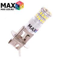 Светодиодная лампа H1 – Max-Lendigo 36 Led 3015 9Вт