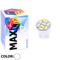 Cветодиодная лампа W5W T10 – Max-Lendigo 8 Led 0.5Вт Белая
