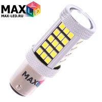 Cветодиодная лампа P21-5W 1157 – Max-Hill 66 Led 16Вт Белая