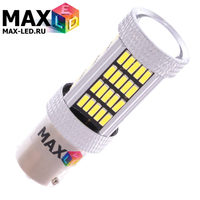 Cветодиодная лампа P21W 1156 – Max-Visiko 92 Led 18Вт Белая