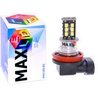 Cветодиодная лампа H11 – Max-Hill 15 Led 15Вт