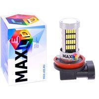 Cветодиодная лампа H11 – Max-Visiko 92 Led 18Вт